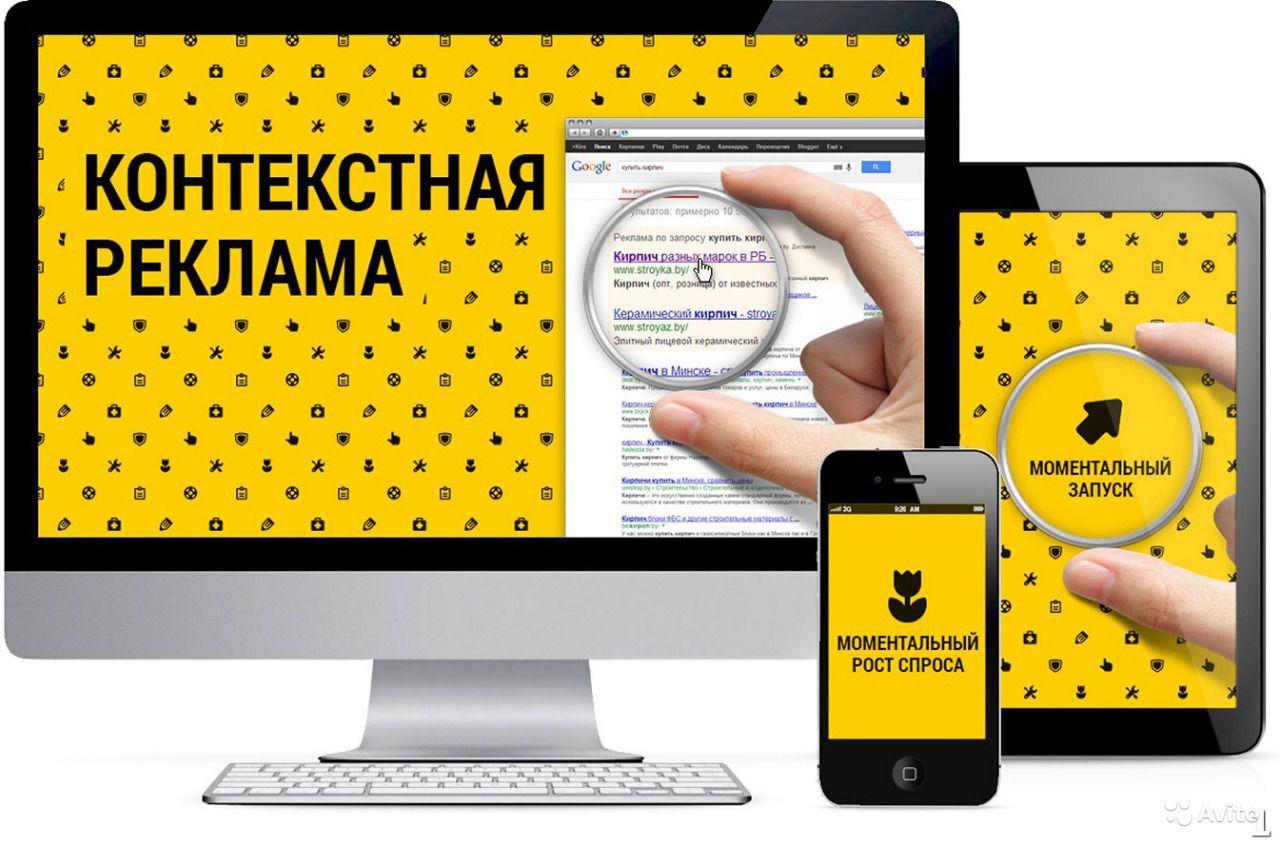 сделать интернет магазин москва